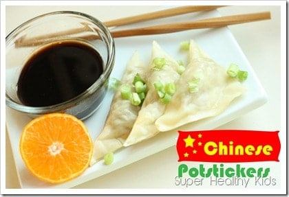 Chinese-Potstickers